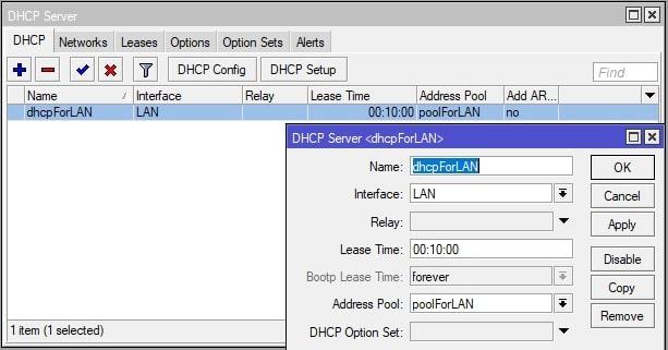 DHCP сервер микротик