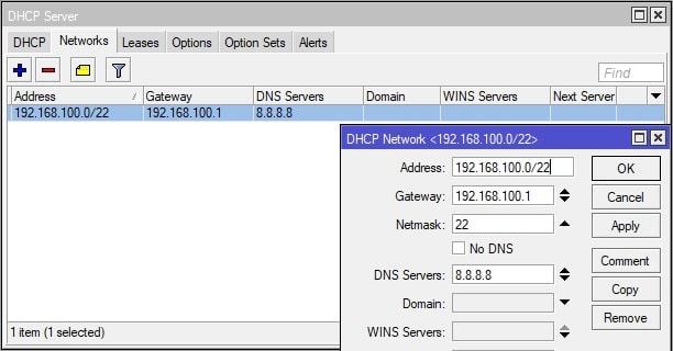 DHCP сервер сети