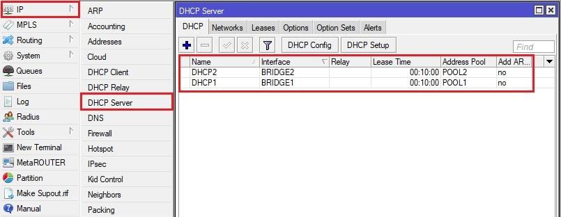 DHCP сервер для бриджей