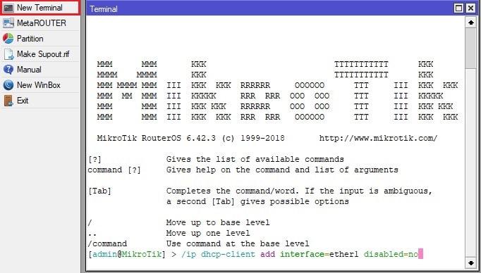 настройка DHCP клиента через консоль