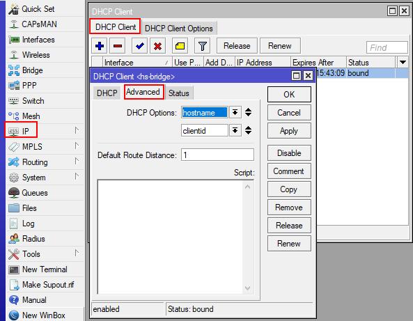 DHCP клиент гостевой сети