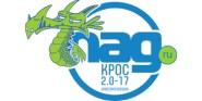 client NAG Крос2017