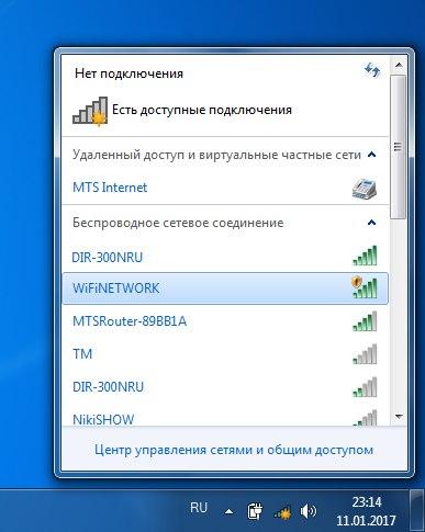 Выбор Wi-Fi сети для подключения на Windows 7