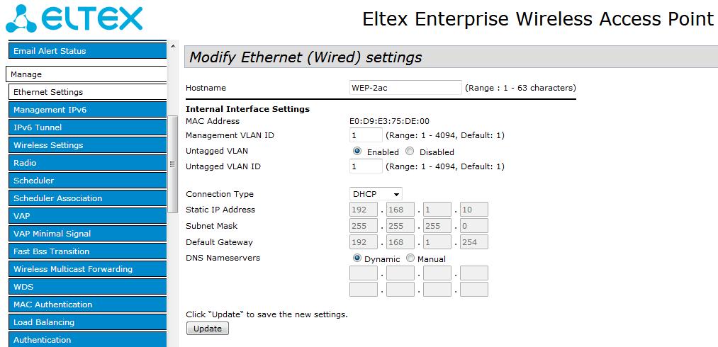 eltex настройка сети