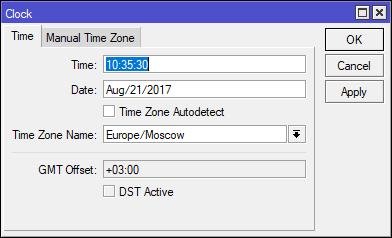 Микротик Системное время