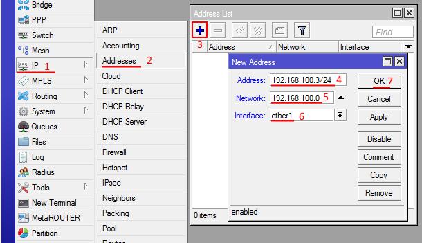 Микротик статический адрес IP