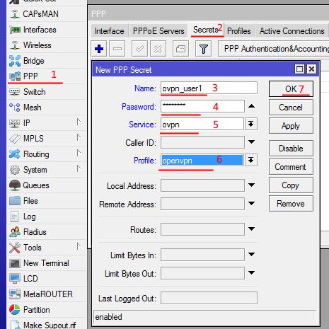 Микротик пользователь для подключения VPN