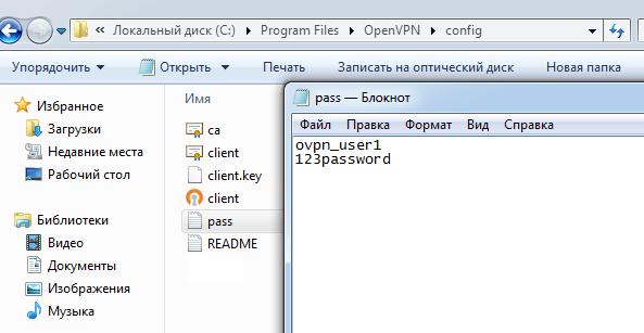 Укажем логин и пароль пользователя для подключения