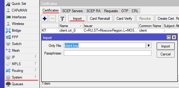 Импорт в микротик клиентского ключа и сертификата